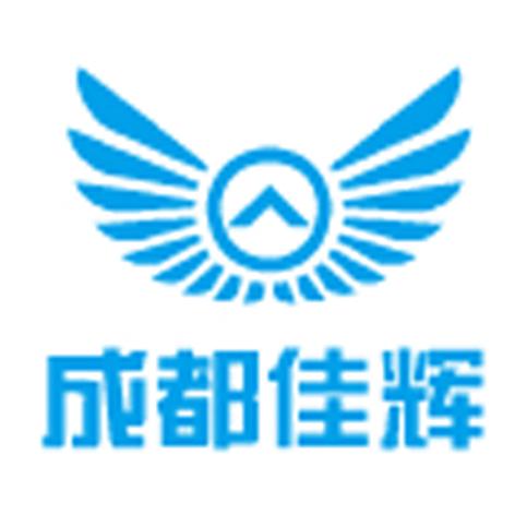 成都佳辉汽车销售服务有限公司