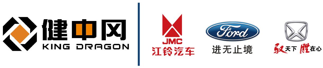 柳州健中冈汽车有限公司