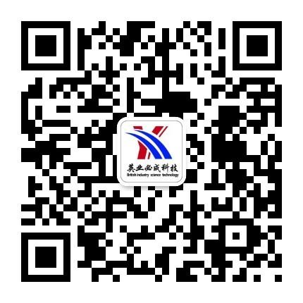 天津英业必成科技有限公司