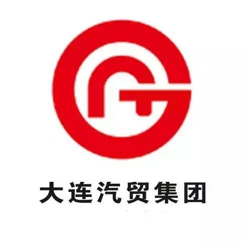 大连汽贸集团顺翔汽车销售服务有限公司
