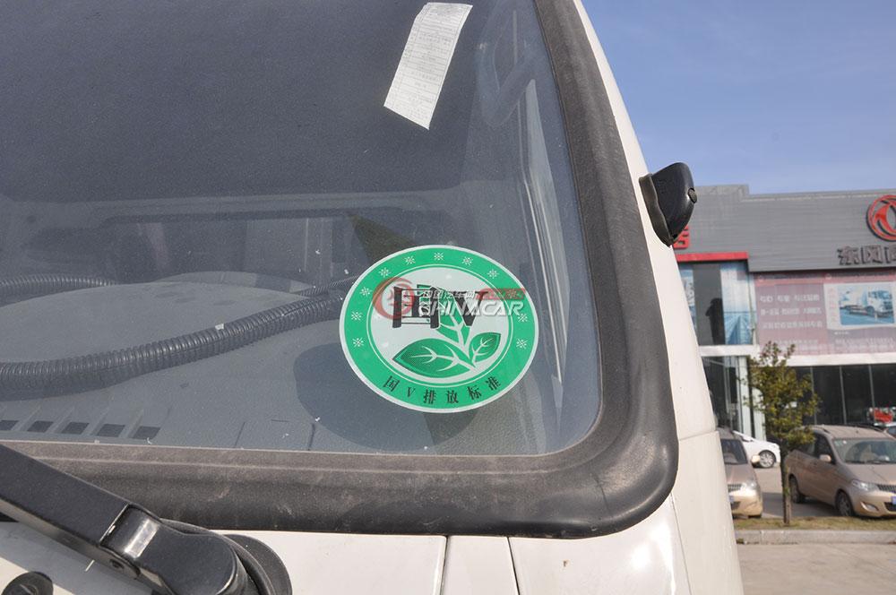 凯马福运来压缩式垃圾车外观图片-国五标