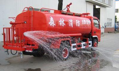 5吨森林消防洒水车视频