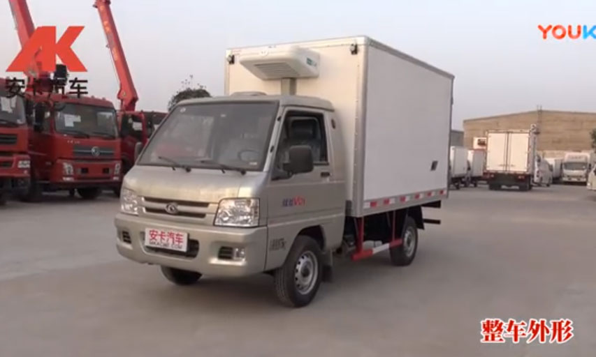福田驭菱2.6米冷藏车整车视频拍摄