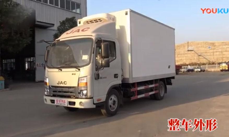 江淮帅铃4.2米冷藏车整车及功能设置视频