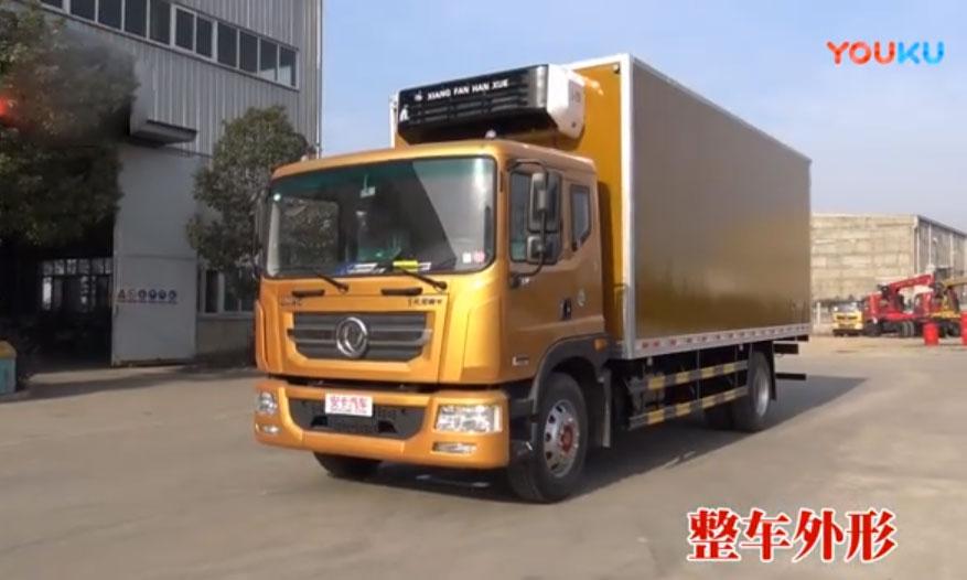 东风D9多利卡6.8米冷藏车整车及功能视频