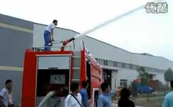 消防车喷水视频