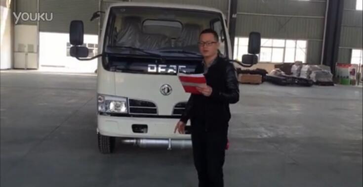 5吨东风多利卡油罐车视频