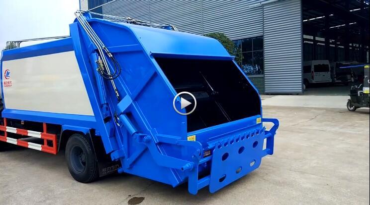 东风8方压缩式垃圾车视频