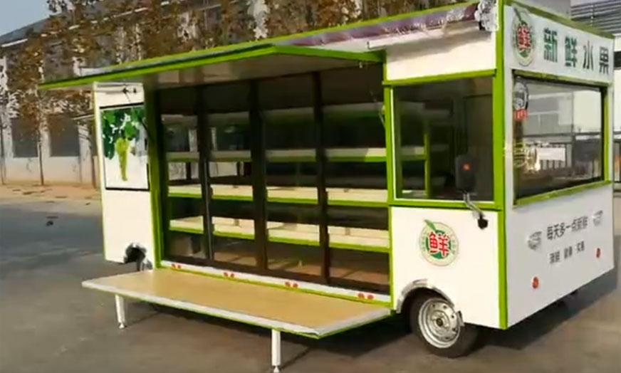电动四轮流动卖水果蔬菜车移动售货车百货文具售卖车