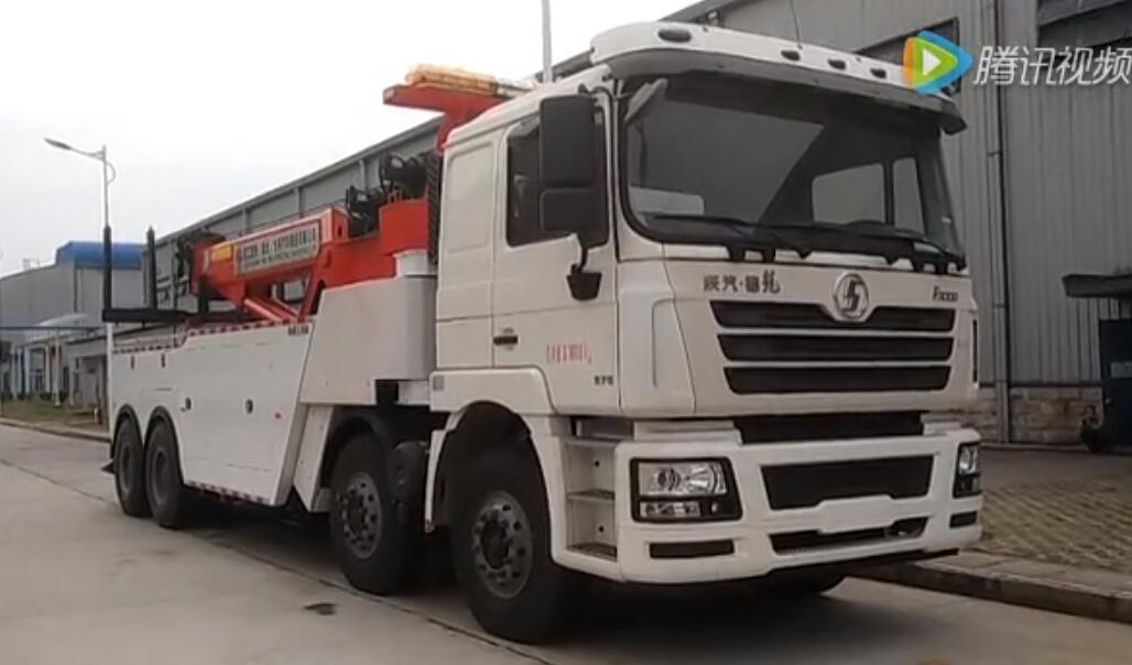 陕汽德龙F3000全旋式清障车视频