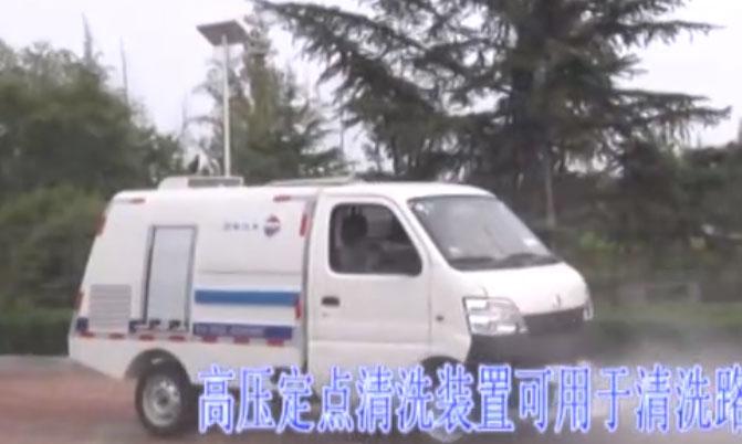 同辉汽车高压清洗车操作视频