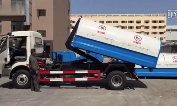 东风福田长安凯马勾臂垃圾车工作视频