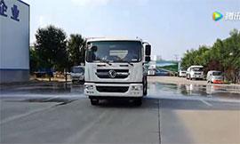 多功能清洗车洒水车作业视频