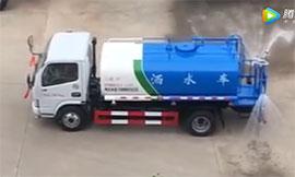 5吨洒水车演示视频